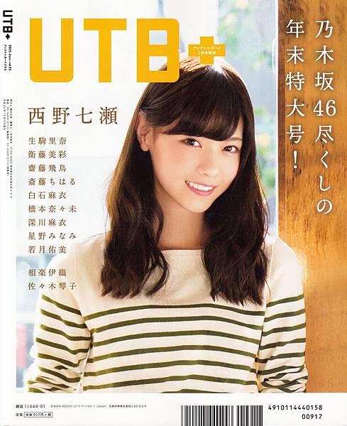 西野七瀨_195.jpg