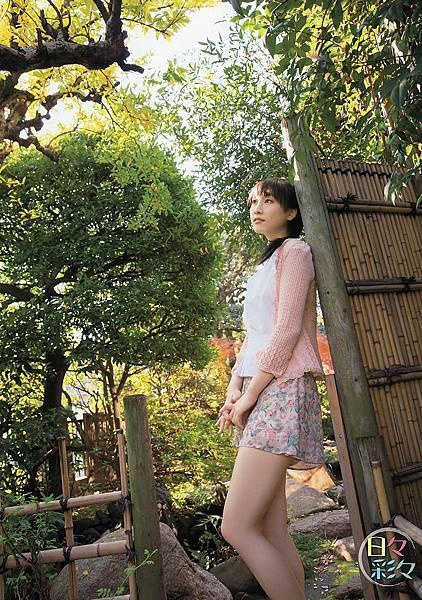 松井玲奈_1137.jpg
