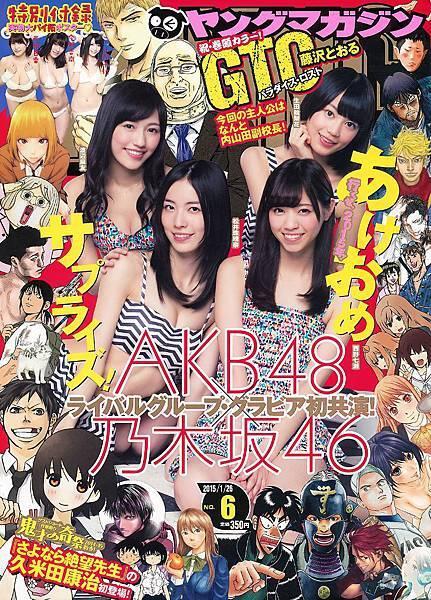AKB48_1963.jpg
