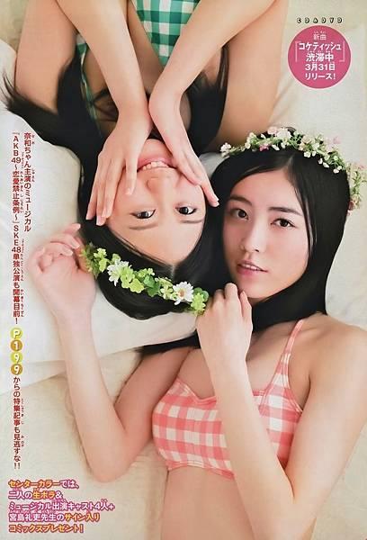 AKB48_1965.jpg