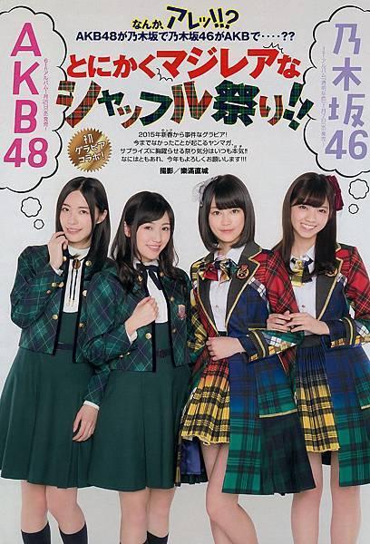 AKB48_1968.jpg