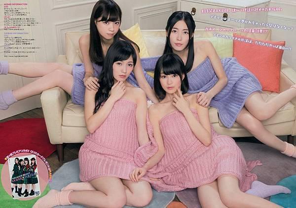 AKB48_1971.jpg