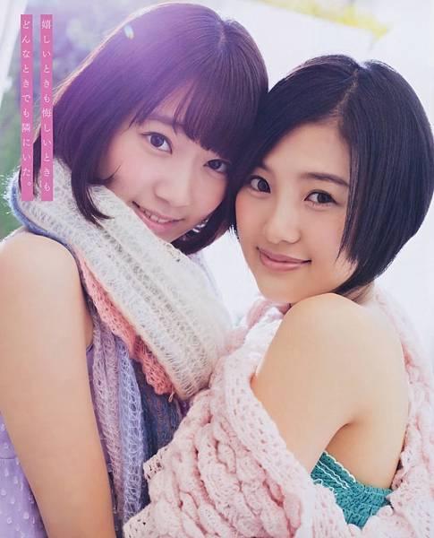 AKB48_2005.jpg