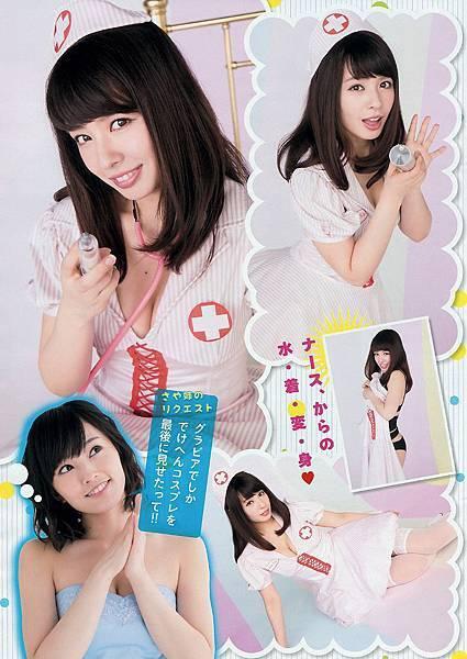 AKB48_2067.jpg