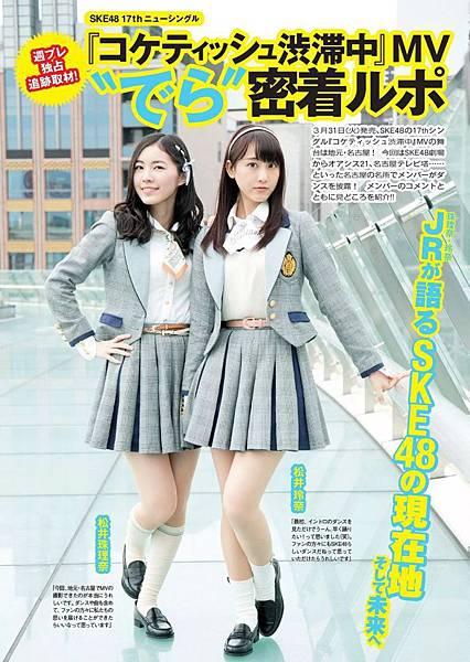 AKB48_2071.jpg