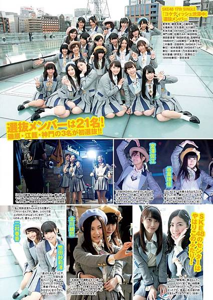 AKB48_2072.jpg
