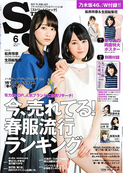 AKB48_2075.jpg