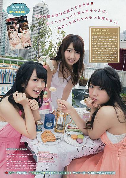 AKB48_2079.jpg