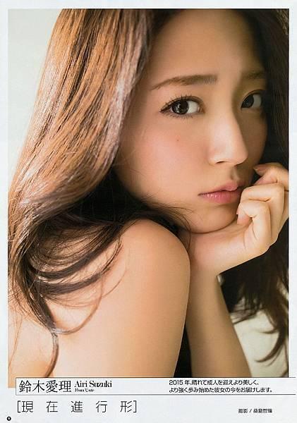 鈴木愛理_978.jpg
