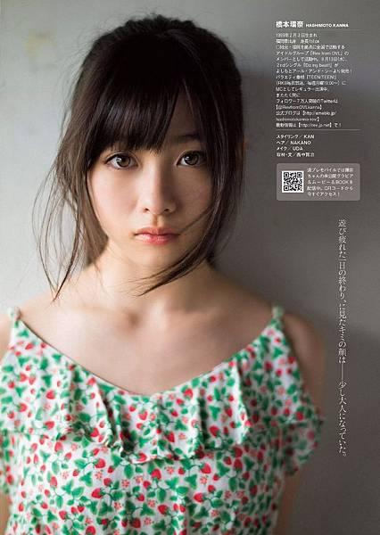 橋本環奈_078.jpg