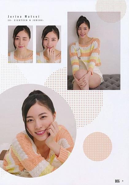 松井珠理奈_796.jpg