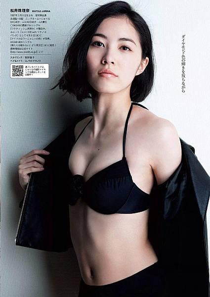松井珠理奈_806.jpg