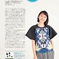 長澤雅美_124.jpg