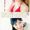 渡邊麻友_2276.jpg