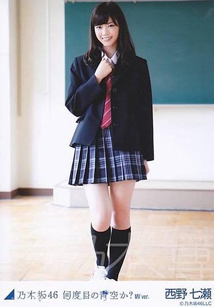 西野七瀨_248.jpeg