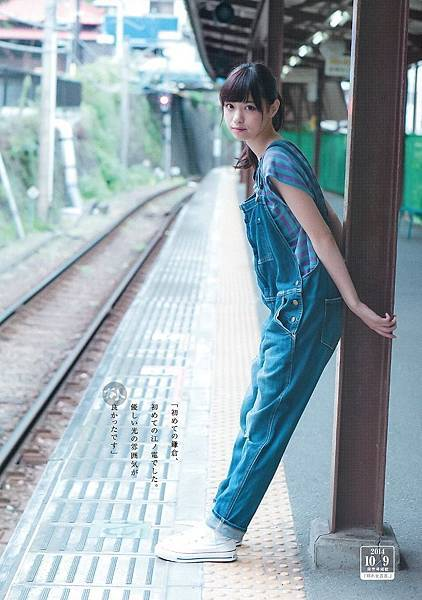西野七瀨_293.jpg