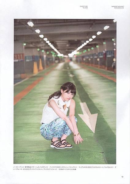 西野七瀨_353.jpg
