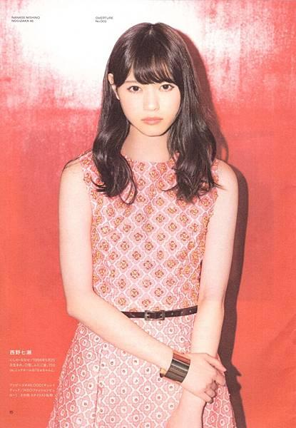 西野七瀨_358.jpg