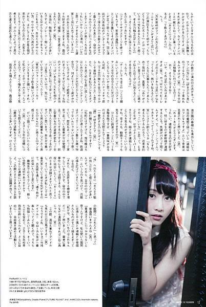 松井玲奈_1155.jpg