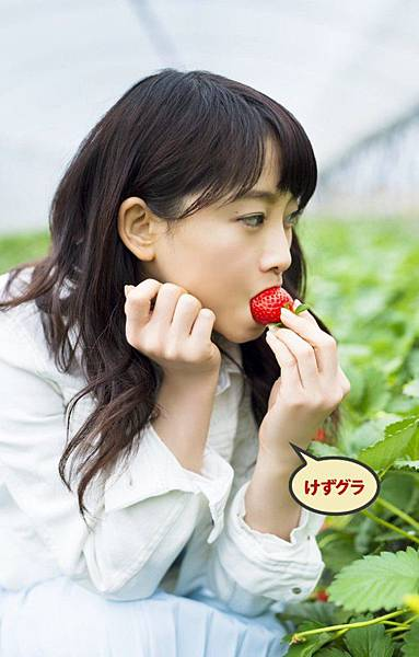 松井玲奈_1224.jpg