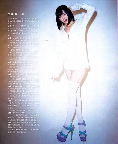 山本彩_929.jpg