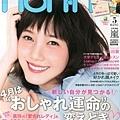 本田翼_434.jpg
