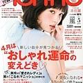 本田翼_435.jpg