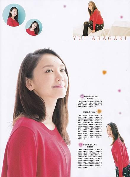 新垣結衣_537.jpg