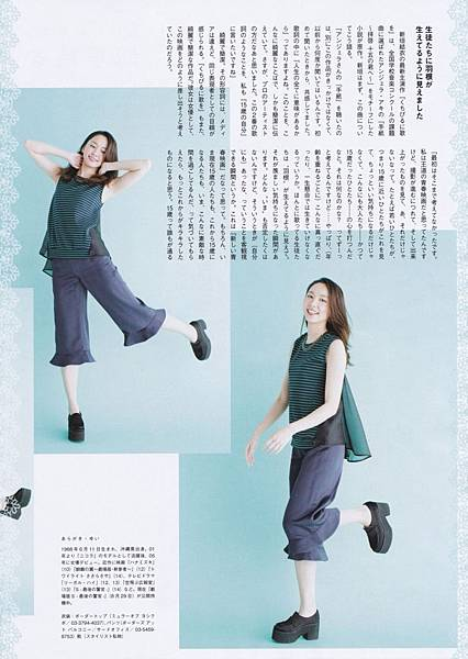 新垣結衣_544.jpg
