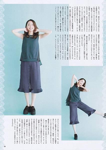 新垣結衣_545.jpg