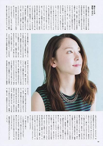 新垣結衣_546.jpg