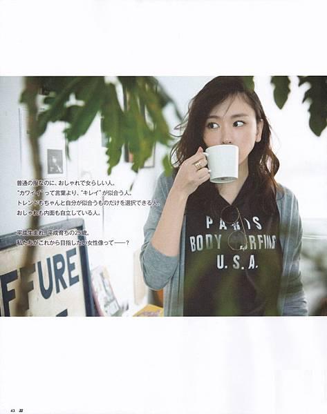 新垣結衣_554.jpg
