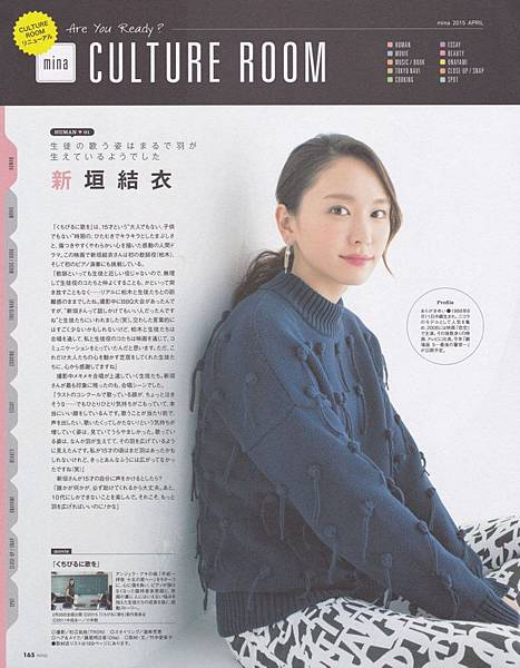 新垣結衣_565.jpg