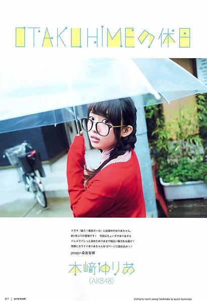 木﨑ゆりあ_369.jpg