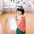 生駒里奈_122.jpg