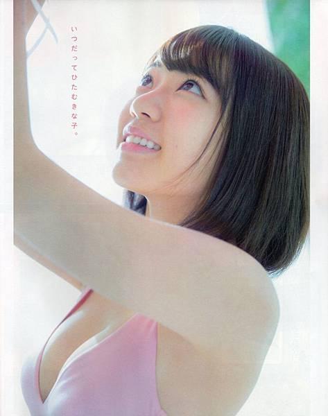 宮脇咲良_318.jpg