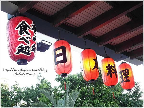 日本廟會燈籠