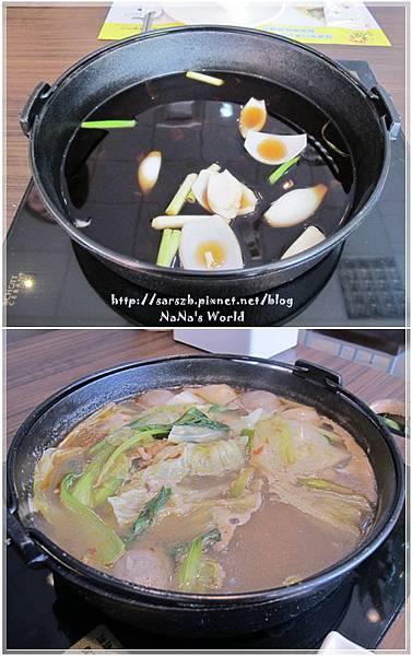 壽喜鍋&麻辣鍋