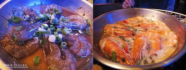 B-蒜茸香蝦