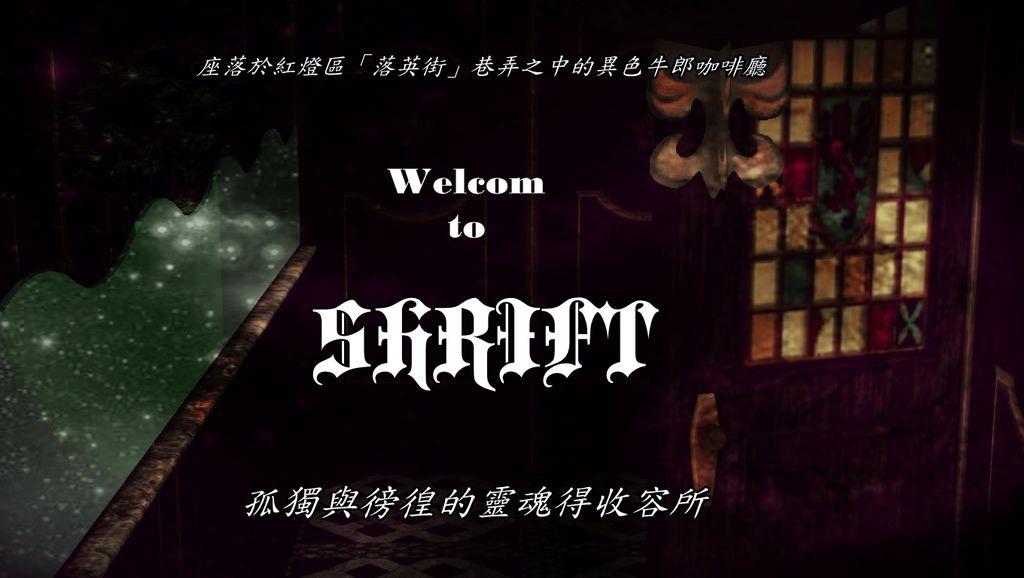 SCFIT.jpg