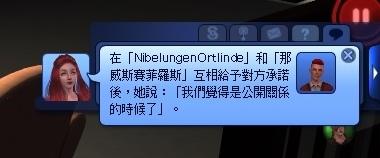 chnit071.jpg