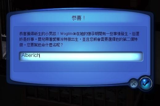 3GG (43).jpg