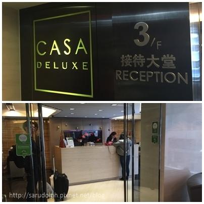 Lobby Casa Deluxe