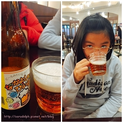 Kids Beer.jpg
