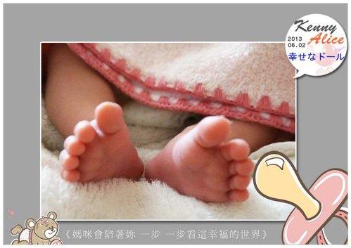 013 6/02(0M 18D)  媽咪答應妳會帶著妳走遍世界每個角落