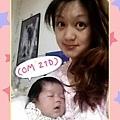 2013 6/05 (0M 21D)  寶貝呀 寶貝 妳要乖乖長大唷