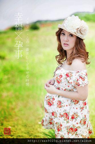 懷孕280天‧孕期 '' 9 '' 個月jpg.jpg