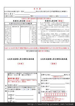護照-2.jpg