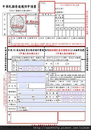 護照-1.jpg