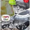 『孕 X 二寶』計畫中的驚喜-二寶來臨@小萬斤來報到
